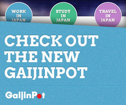 The New GaijinPot