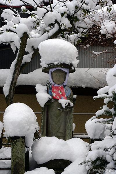 Hida Takayama in Chubu Japan
