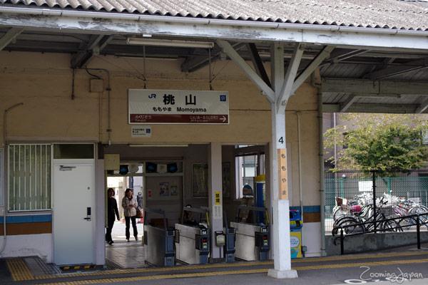 Momoyama Station in Kyoto