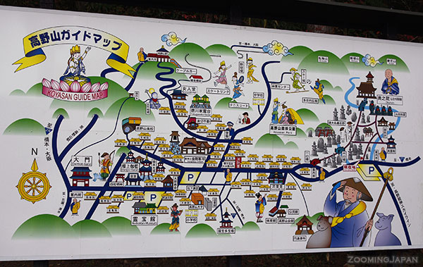 mount koya sightseeing map