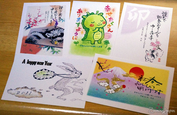 japanese new year cards nengajo