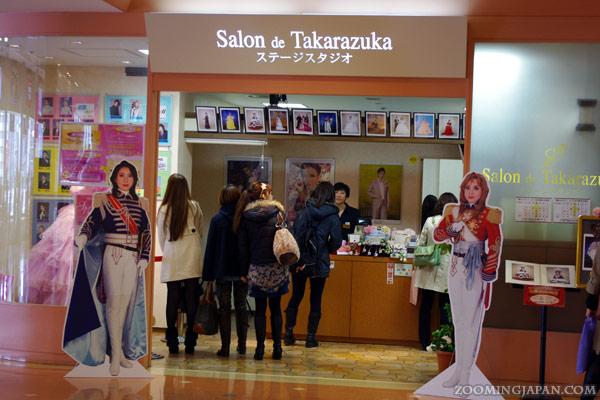 Takarazuka Theater
