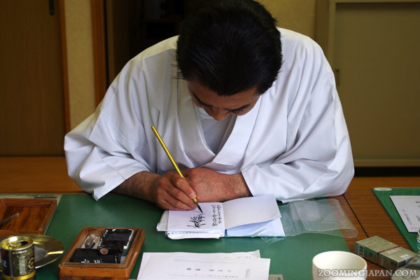 Japanese temple or shrine seal