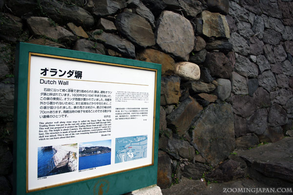 Dutch wall in Hirado