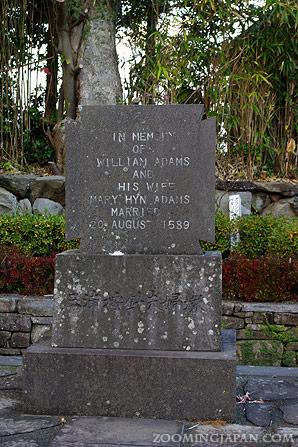 Anjin Miura's grave in Hirado, Nagasaki