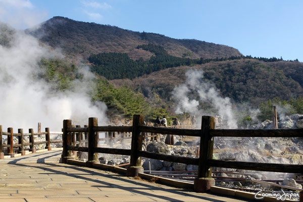 Kyushu winter vacation: Mt. Unzen in Shimabara, the hells, hot springs