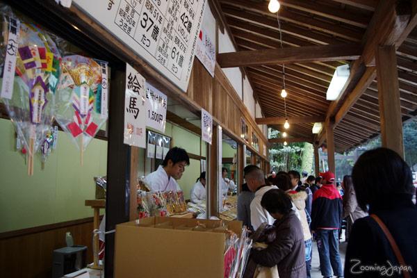 Miyazaki Shrine, Kyushu