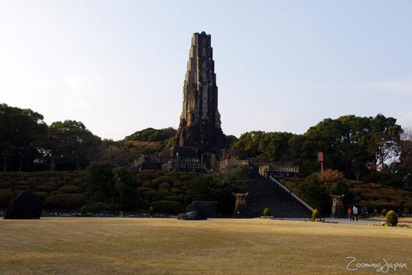 Miyazaki, Heiwadai Park, Kyushu