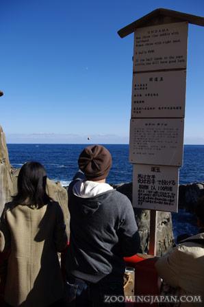 Udo Shrine in Miyazaki