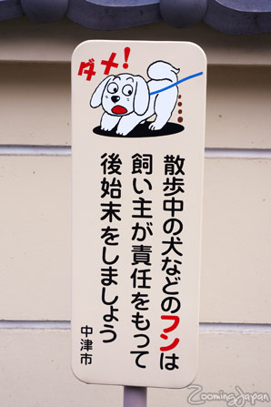 funny Japanese sign