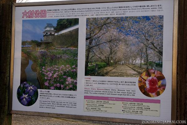 Omura Park in Omura City, Nagasaki Prefecture