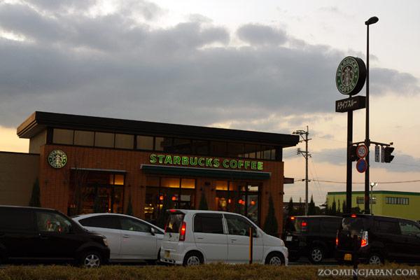 Drive-in Starbucks near Omura Park in Omura City, Nagasaki Prefecture