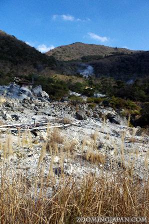 Hells of Mt. Unzen, Unzen Jigoku