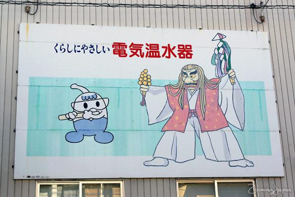 Takachiho in Miyazaki