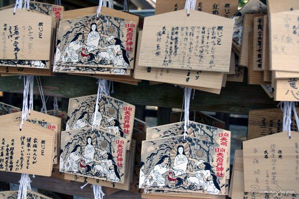 Takachiho in Miyazaki, Amano Iwato Shrine