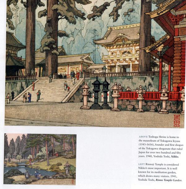 Japan Journeys Famous Woodblock Prints