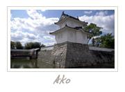Ako Castle in Hyogo, 赤穂城