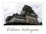 Echizen Katsuyama Castle