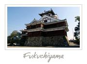 Fukuchiyama Castle in Kyoto, 福知山城
