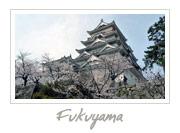 Fukuyama Castle in Hiroshima, 福山城