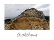Gushikawa Castle Okinawa