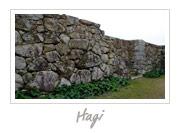Hagi Castle in Yamaguchi, 萩城