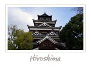 Hiroshima Castle, 広島城