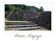 Hizen Nagoya Castle