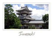 Iwasaki Castle in Aichi, 岩崎城