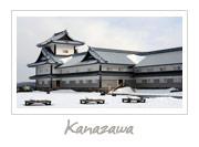 Kanazawa Castle in Ishikawa, 金沢城