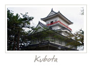 Kubota Castle in the Senshu Park of Akita、久保田城