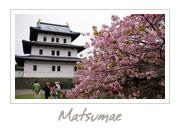Matsumae Castle in Hokkaido, 松前城