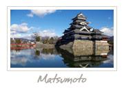 Matsumoto Castle in Nagano, 松本城