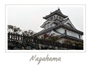 Nagahama Castle in Shiga, 長浜城