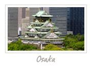 Osaka Castle, 大阪城