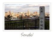 Sendai Castle Ruins, 仙台城
