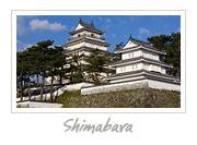 Shimabara Castle in Nagasaki, 島原城