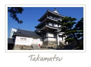Takamatsu Castle in Kagawa, 高松城