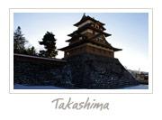 Takashima Castle in Nagano, 高島城