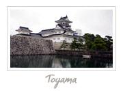 Toyama Castle, 富山城