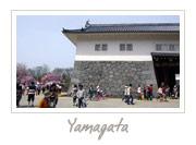 Yamagata Castle, 山形城