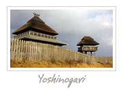 Yoshinogari in Saga