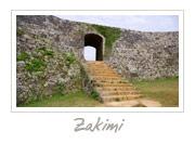 Zakimi Castle