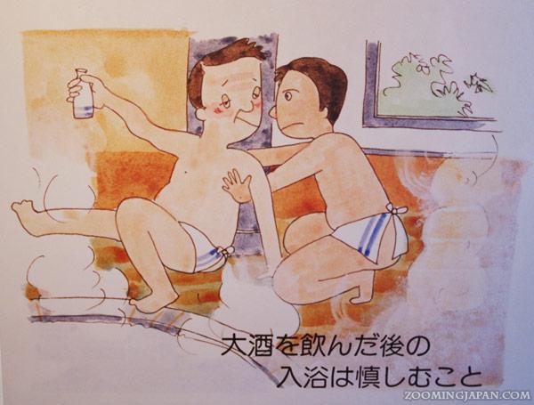 onsen etiquette