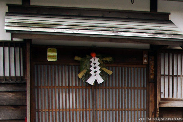 Shime-kazari, Japanese New Year's decoration - Omisoka