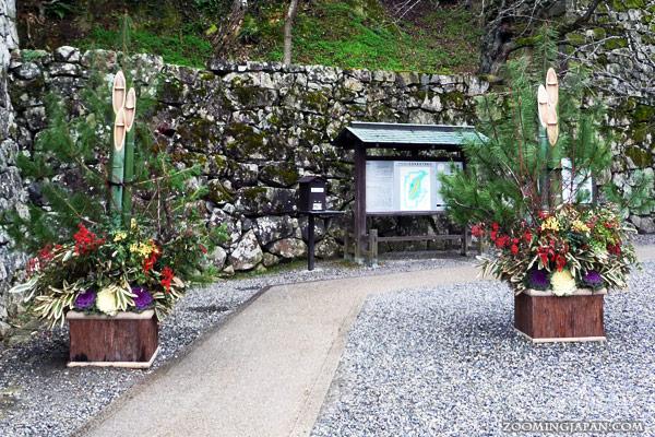 Kadomatsu, decoration for Japanese New Year's Celebration Omisoka