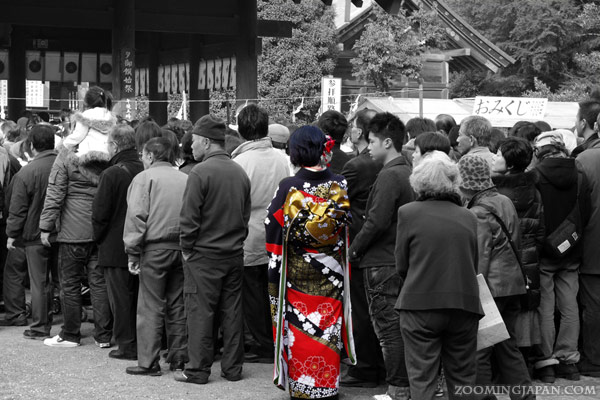Hatsumode: the first shrine visit of the year in Japan often on shogatsu (Japanese New Year's Day)