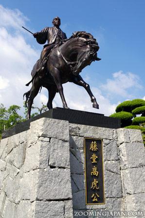 Imabari Castle in Ehime Prefecture