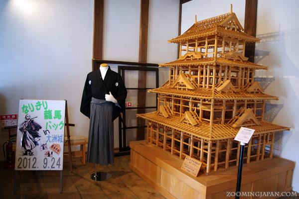 Ozu Castle in Ehime Prefecture