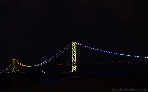 Akashi Kaikyo Bridge - connection Kobe and Awaji Island